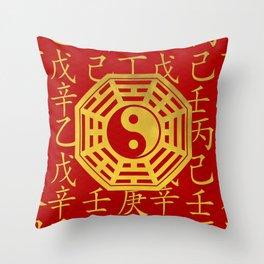 Yin and Yang ,  bagua and  feng shui hieroglyphs Throw Pillow