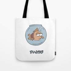 japanese wednesday Tote Bag