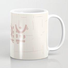 Vending Machine Coffee Mug