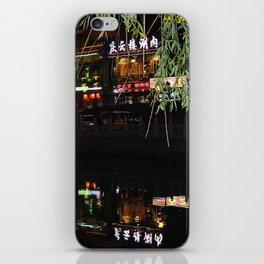 Beijing Reflection 1 iPhone Skin