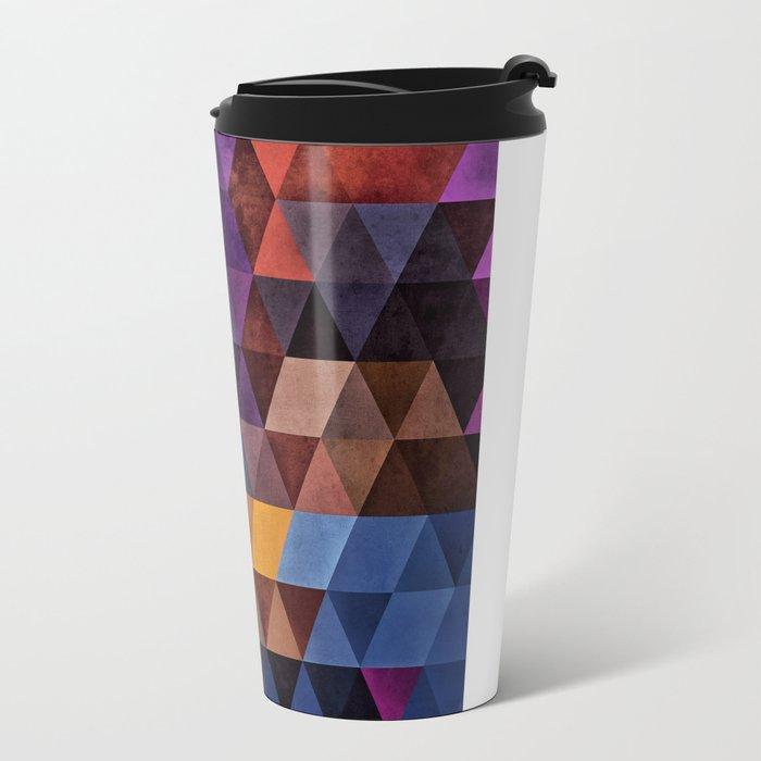 rhymylyk dryynnk Travel Mug