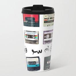 vintage Travel Mug