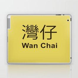 Wan Chai Hong Kong Laptop & iPad Skin