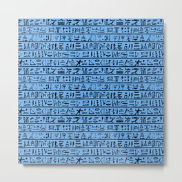 Egyptian Hieroglyphics // Blue Metal Print