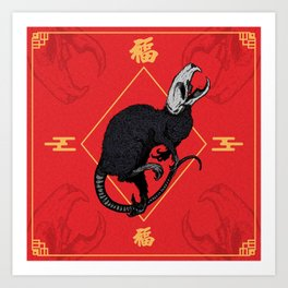 Year of Metal Rat Art Print