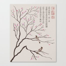Chinese Painting -Spring (Birds) Plum Blossom  Canvas Print