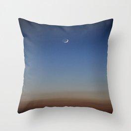 Evening Sky II Throw Pillow