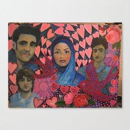 Iranian Student Protestors  Canvas Print