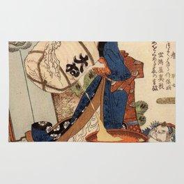 The Strong Oi Pouring Sake by Katsushika Hokusai Rug
