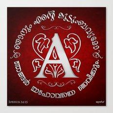 Joshua 24:15 - (Silver on Red) Monogram A Canvas Print