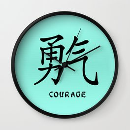 """Symbol """"Courage"""" in Green Chinese Calligraphy Wall Clock"""