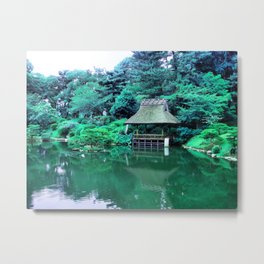 My Lonely Place (Japan) Metal Print