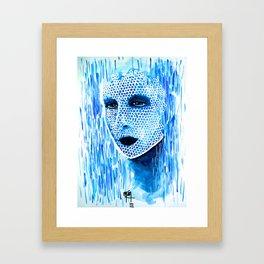 Indogene Framed Art Print