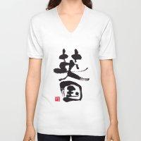 uk V-neck T-shirts featuring UK by shunsuke art