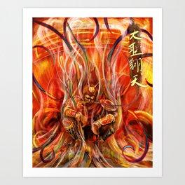 Havoc in Heaven Art Print