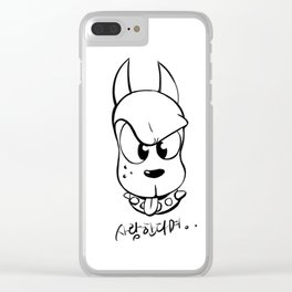 love is..? Clear iPhone Case