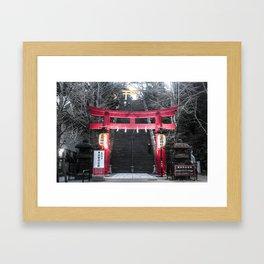 ArtWork Black and Colour Tokyo Japan Framed Art Print
