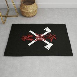 Axe Gang Symbol Rug