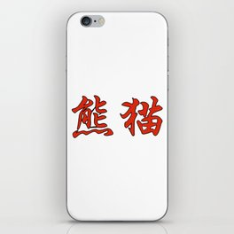 Chinese characters of Panda iPhone Skin
