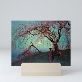 Hiroshi Yoshida - Kumoi Cherry Trees - Japanese Vintage Ukiyo-e Woodblock Painting Mini Art Print