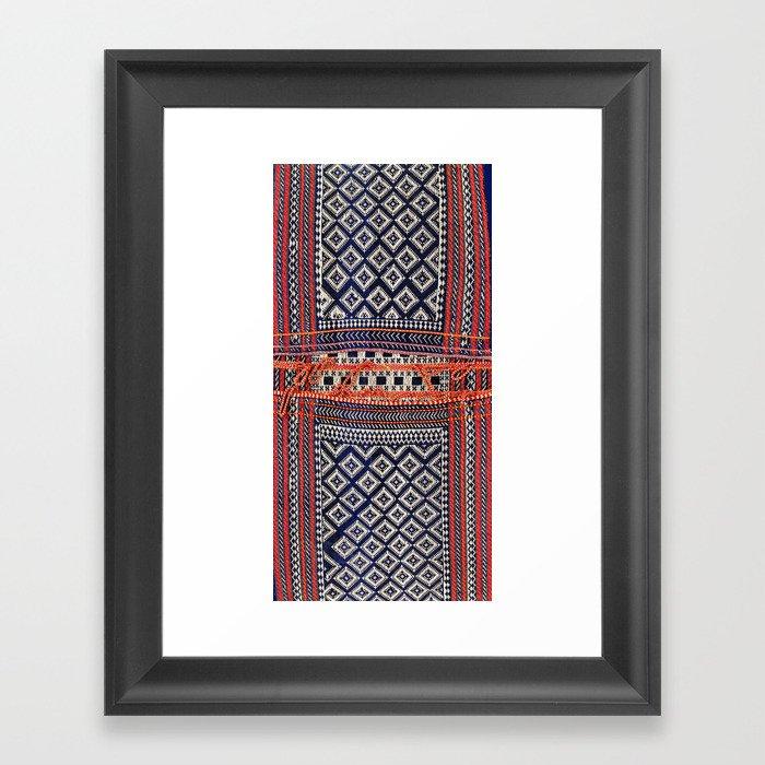 Qashqa'i Khorjin  Antique Fars Persian Bag Print Gerahmter Kunstdruck