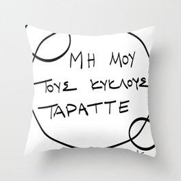 Do not mess with my circles (μη μου τους κύκλους τάραττε) Throw Pillow