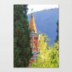 Italia in Color 2 Canvas Print