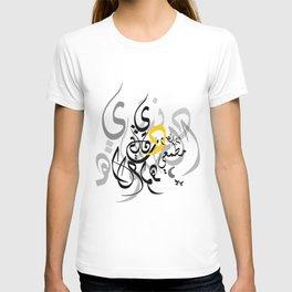 Arabic love T-shirt