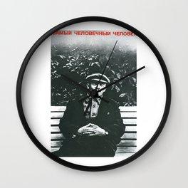 Russia, URSS Vintage (11) Wall Clock