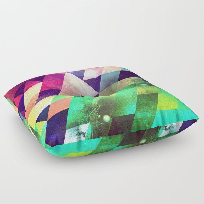 ayzys Floor Pillow