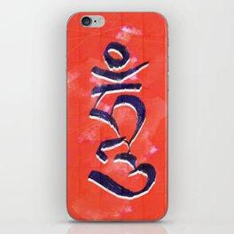 """""""Hum"""" v2 iPhone Skin"""