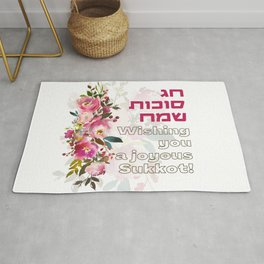 Hag Sukkot Sameach - Happy Sukkot Watercolor Art Rug