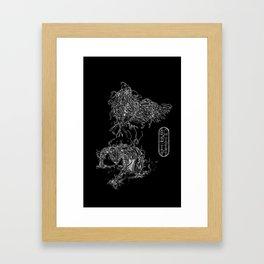 Prey Vulture, Pray (Black) Framed Art Print