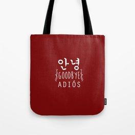 GO AWAY;2ne1 Tote Bag