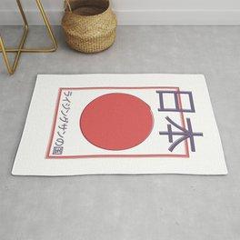 Japan land of the rising sun Art Print Rug