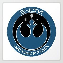 Blue Squadron (Resistance) Art Print