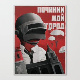 POCHINKI IS MY CITY - PUBG Soviet Union Propaganda Canvas Print