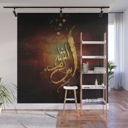 Shams  Wall Mural