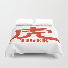 Chinese characters of Tiger Duvet Cover