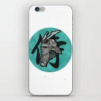 samurai iPhone & iPod Skins featuring Samurai by  Steve Wade ( Swade)