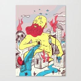 TZADIK Canvas Print