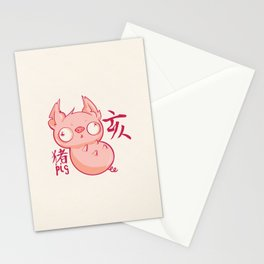 Year of the Pig Stationery Cards