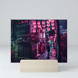 Shibuya Lanterns Mini Art Print