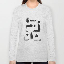Dance Expressive Black and White Print Long Sleeve T-shirt