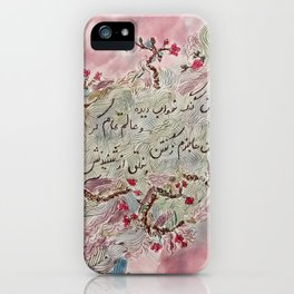 doodle: persian poem iPhone Case