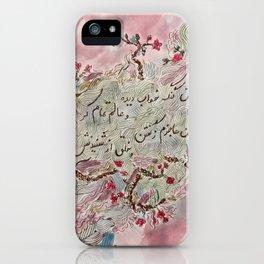 doodle: persian poem iPhone Case