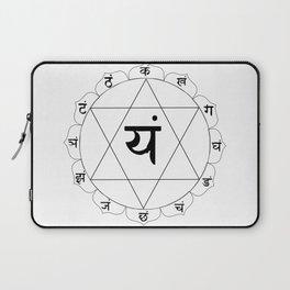 Anahata, Anahata-puri or padma-sundara Laptop Sleeve