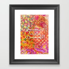 fayrouz nassam Framed Art Print