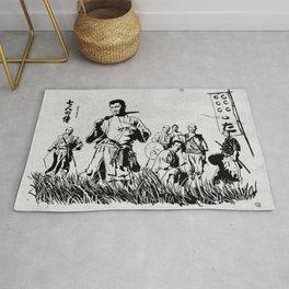 Seven Samurai Rug