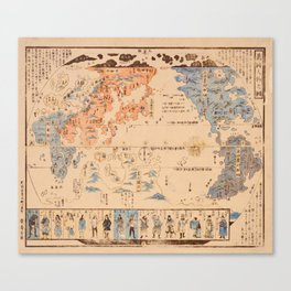 19th Century Japanese Map of the World Canvas Print